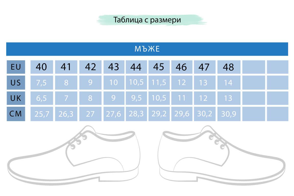 ОФИЦИАЛНИ МЪЖКИ ОБУВКИ size-table MONNI