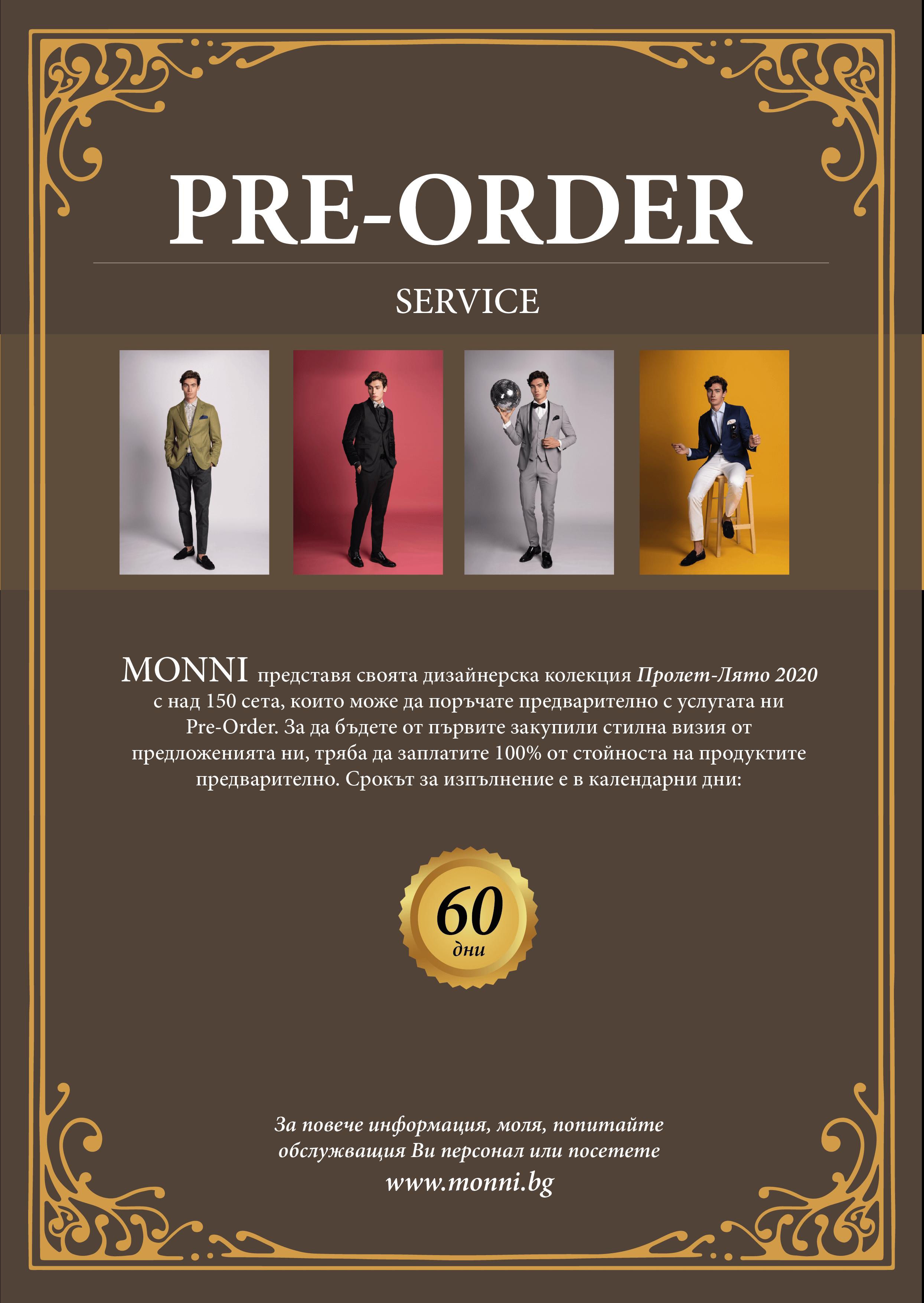 pre order monni ss2020