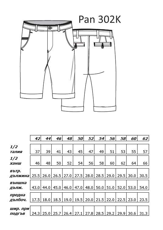 МЪЖКИ БЕРМУДИ 302К BEIGE size-table MONNI