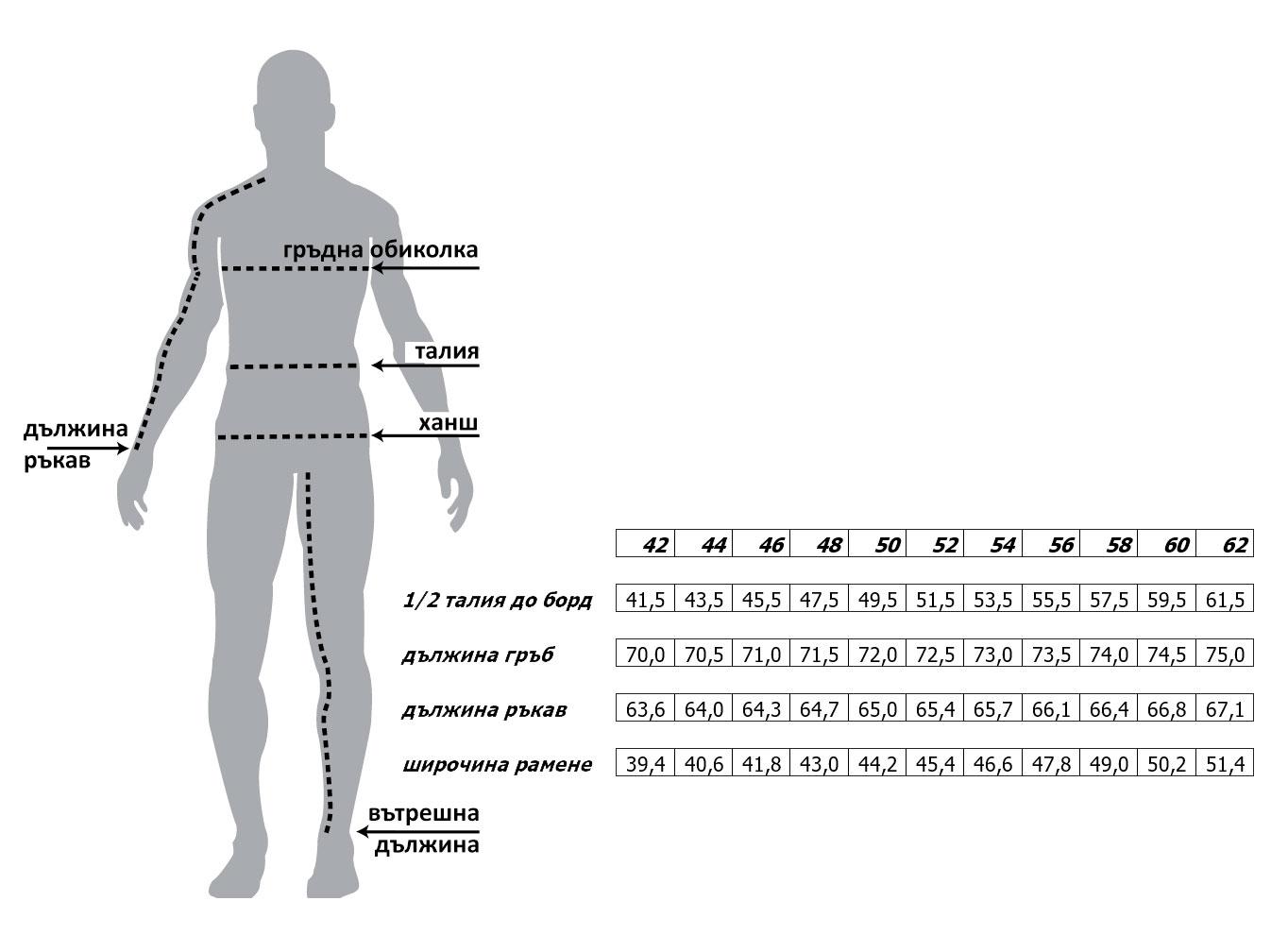 Мъжки костюм TORO S size-table MONNI