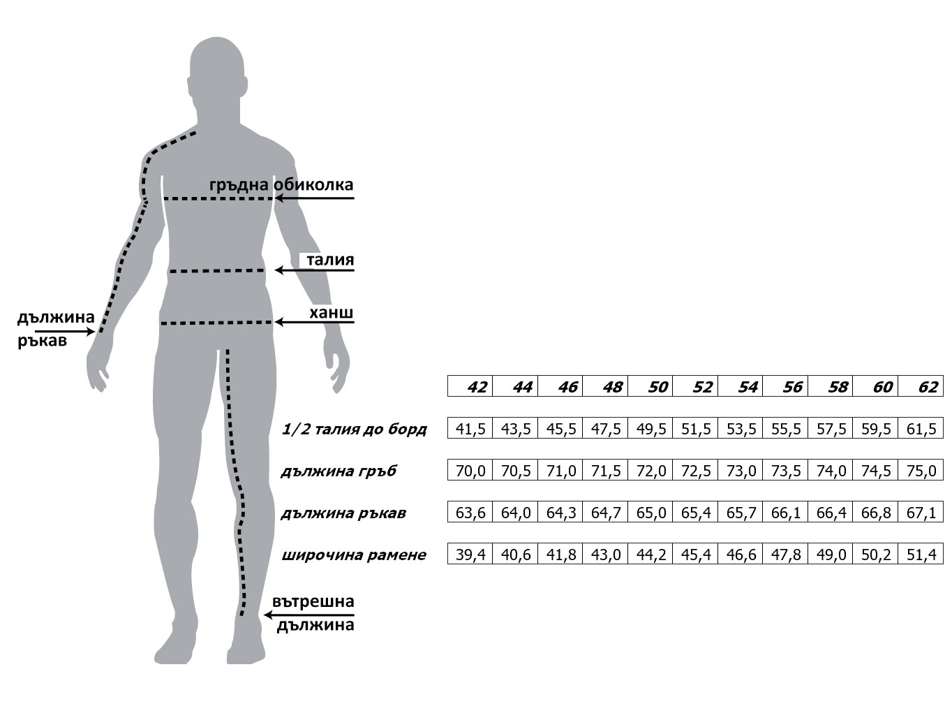 Мъжки костюм TORO 04S size-table MONNI