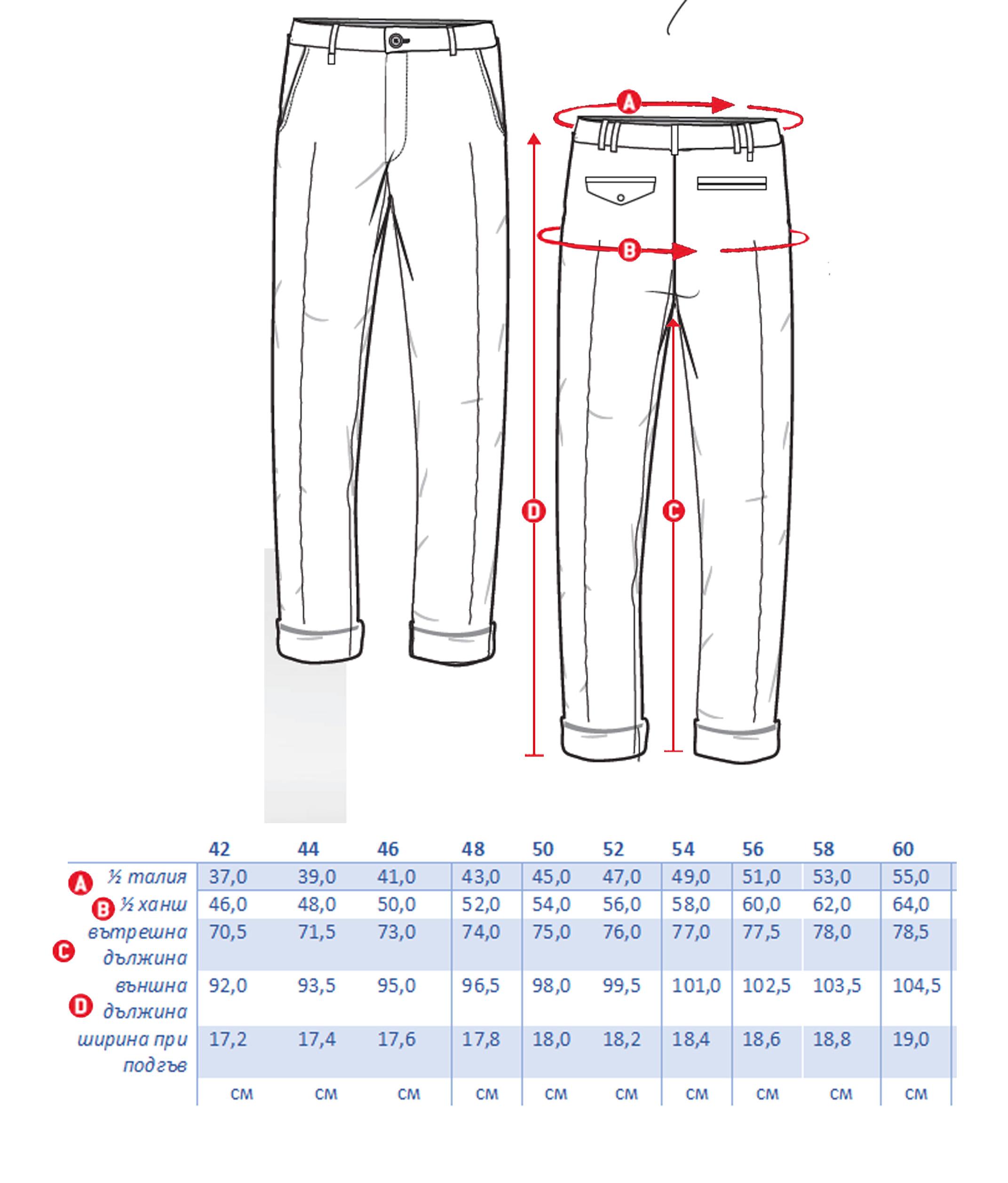 Панталон CAUTION TEE size-table MONNI