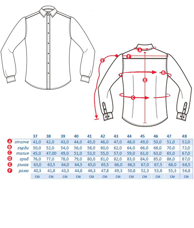 Мъжка риза принт цветя  size-table MONNI